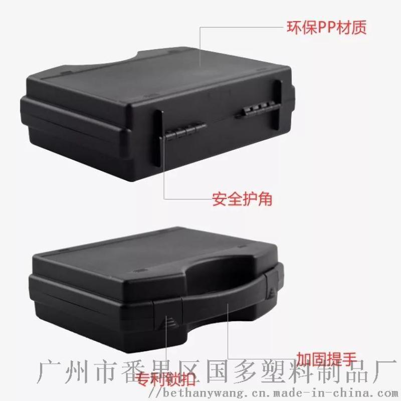 017防护安全箱@电子仪器防护箱@工具收纳盒