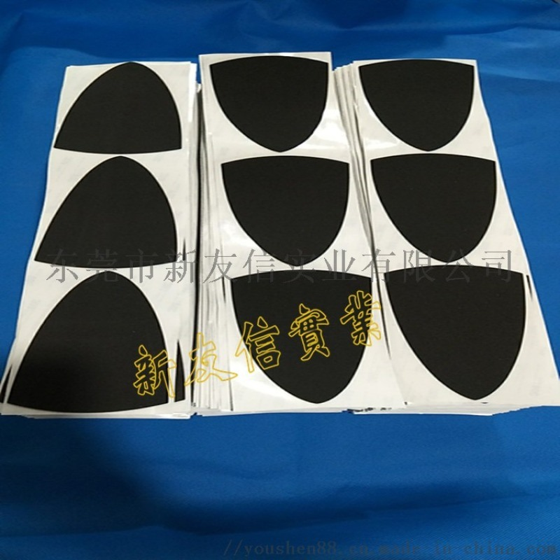 EVA胶垫 黑色EVA脚垫 防火EVA防滑垫