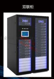 瑞成智能机柜智能恒温服务器机柜