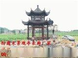 六角防腐木景觀涼亭製作廠家