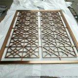 不鏽鋼屏風裝飾擺件定製加工廠家