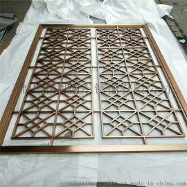 不锈钢屏风装饰摆件定制加工厂家