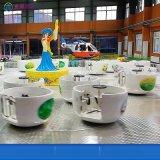 室内游乐设备_亲子互动游乐设施_72人咖啡转转杯