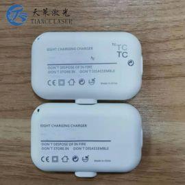 IPG/SPI进口激光镭雕机,20瓦光纤激光镭雕机
