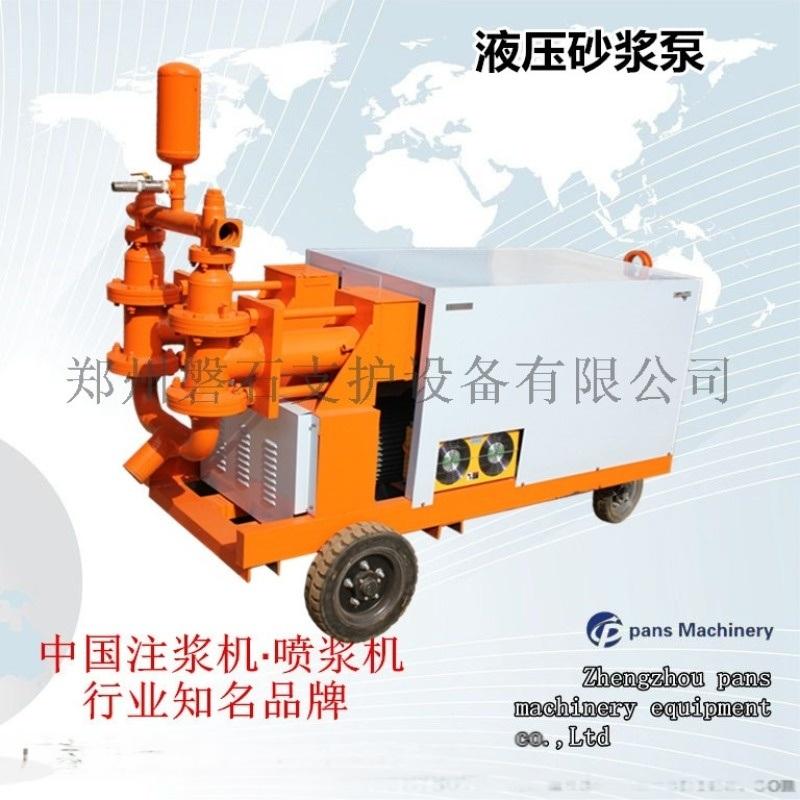 厂家供应抗浮锚杆砂浆注浆泵,水泥砂浆灌浆泵 砂浆机