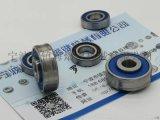S6882RS非标轴承 不锈钢轴承