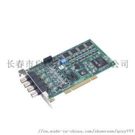长春研华数据采集卡PCI1714