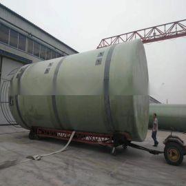 玻璃钢化工  储水罐 河北安达可定制储水罐
