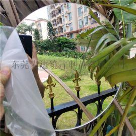 有机玻璃亚克力塑料镜片,给图定做亚克力镜片,免费打样