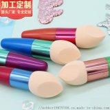 斜切水滴美妆笔 干湿两用海绵蛋化妆工具乳胶化