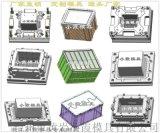 PP塑胶框模具 PP塑胶宠物箱模具