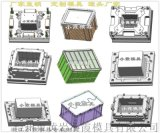 PP塑膠框模具 PP塑膠寵物箱模具