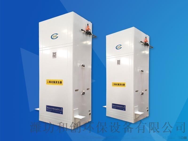 二氧化氯發生器原理/大型污水廠消毒設備