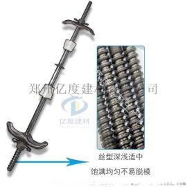 江苏地下室剪力墙用止水螺杆厂家热卖