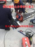 橡膠止水帶熱熔器加熱板