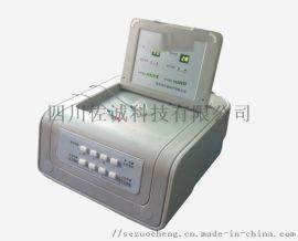 激光治疗仪(医用)ZX-901型