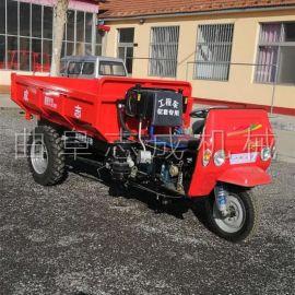2吨载重量运料车 液压自卸式三轮工程车