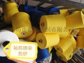 染色丝光棉32/2支的价格以及厂家?