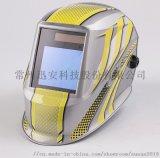 迅安牌头戴式电焊面罩 焊接防护电焊面罩