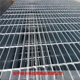 热镀锌钢格板 钢格板厂 钢格栅板厂家