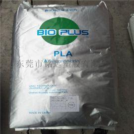 4032D pla原料 聚乳酸 生物降解