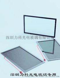 力科钢化导电玻璃加工厂 导电玻璃
