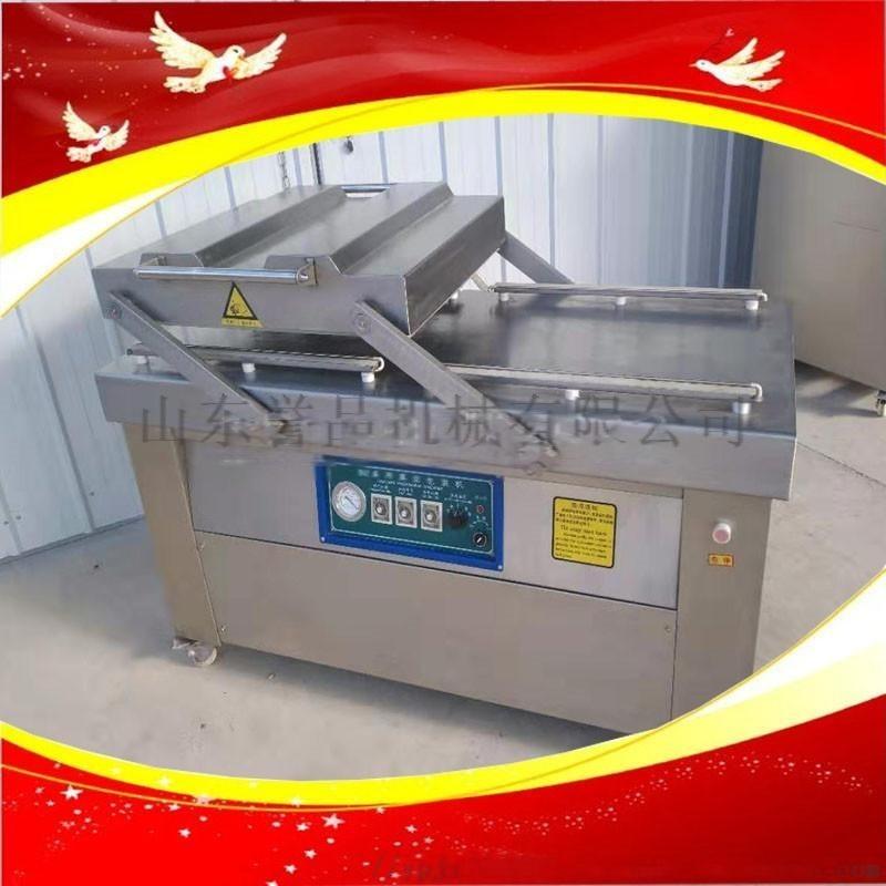 厂家供应600型双室真空包装机大米砖抽真空封口机
