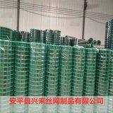 防护铁丝网 哈尔滨养殖网 铁丝网厂家