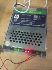 高低压净化器电源  机床油雾净化器电源