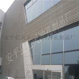 奥迪外墙装饰冲孔铝板网万众瞩目的焦点