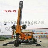 輪式旋挖鑽機 小型旋挖鑽機 螺旋打樁機廠家
