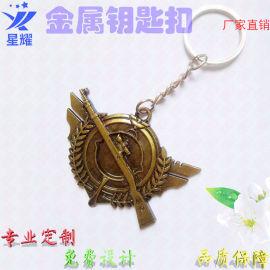定制小动物金属礼品 免费设计烤漆钥匙扣纪念品
