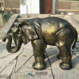 廠家定製玻璃鋼仿銅大象雕塑景觀雕塑園林裝飾擺件