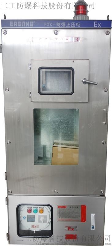 硫酸車間專用不鏽鋼耐腐蝕防爆正壓櫃