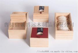 供应茶叶包装盒  茶叶木质包装盒
