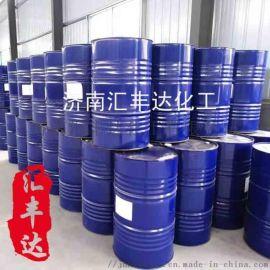 供优级柠檬酸三乙酯 山東原装销售