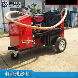 宁夏路面灌缝机√公路养护沥青灌缝机环保