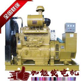 珠海香洲区发电机组厂家 沃尔沃柴油发电机厂家