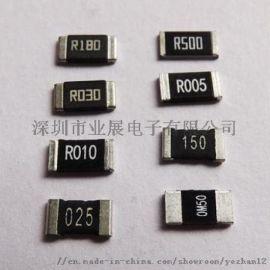 2512 2W 1mr r001 1%合金贴片电阻