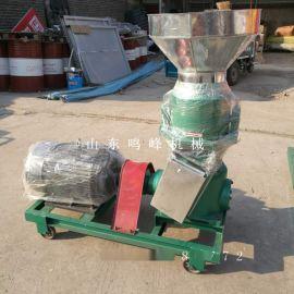 玉米粉饲料加工制粒机,家庭养殖饲料制粒机