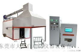10MW熱釋放速率測試裝置