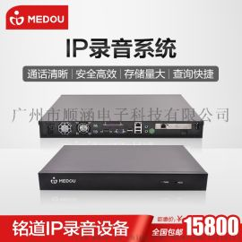 IP电话录音软件 IP录音系统管理