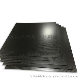 碳纤维板 3K高强度碳纤维复合板