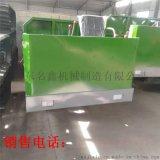 農用大棚週轉履帶搬運車 4噸工程自卸履帶運輸車