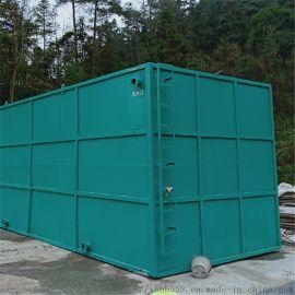 一体化污水处理设备厂家直销 重庆星宝环保