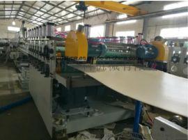 广告建筑模板PVC 结皮发泡板生产线