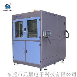 冷熱衝擊試驗箱YTST 元耀 液體式冷熱衝擊試驗箱
