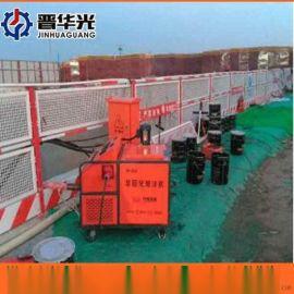 四川遂宁市制造商地面防水保温喷涂机非固化刮涂机