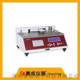测试塑料薄膜摩擦力情况的仪器简析