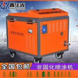 上海卢湾区厂家非固化保温喷涂机非固化防水喷涂